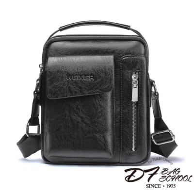 DF BAGSCHOOL - 歐風紳士多層收納側背斜背包-共2色