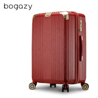 Bogazy 旅繪行者 26吋拉絲紋可加大行李箱(暗紅金)