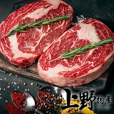 【上野物產】澳洲濕式熟成肋眼沙朗牛排 x10片(120g土10%/片)