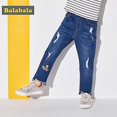Balabala巴拉巴拉-自然刷破刺繡圖案牛仔褲-女(2色)