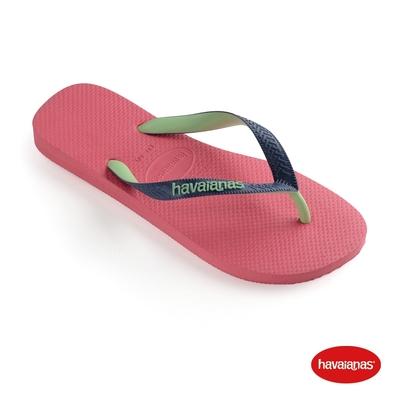 Havaianas哈瓦仕 拖鞋 夾腳拖 人字拖 雙色鞋帶 巴西 男鞋 女鞋 陶瓷粉 4115549-7600U Top Mix