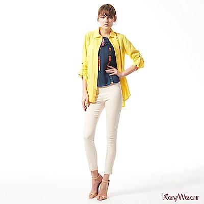 KeyWear奇威名品    韓國進口素材精選彈性九分褲-卡其色