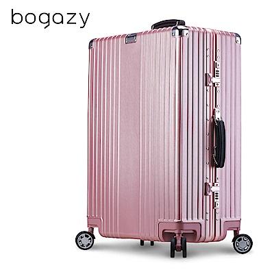 Bogazy 巨星時尚 20吋拉絲紋鋁框行李箱(玫瑰金)