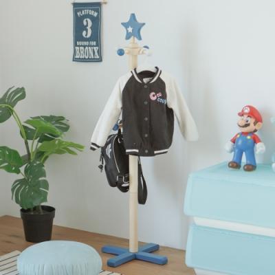 完美主義 兒童衣帽架/兒童旋轉衣架(2色)