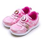 Disney 迪士尼 冰雪奇緣 FROZEN 兒童電燈慢跑鞋 粉紅桃 94483