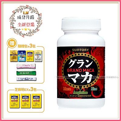[兩重送]SUNTORY三得利 御瑪卡【精胺酸+鋅】