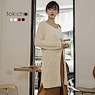 東京著衣 多色素面百搭針織外套(共四色)