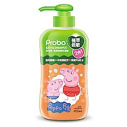 快潔適博寶兒植萃低敏洗髮沐浴