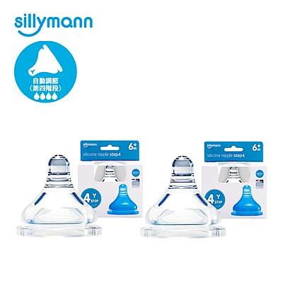 韓國sillymann- 100%鉑金矽膠奶嘴-四階段(2入裝)-2組