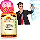 Sundown日落恩賜 頂級61%卵磷脂膠囊x3瓶(100粒/瓶) product thumbnail 1