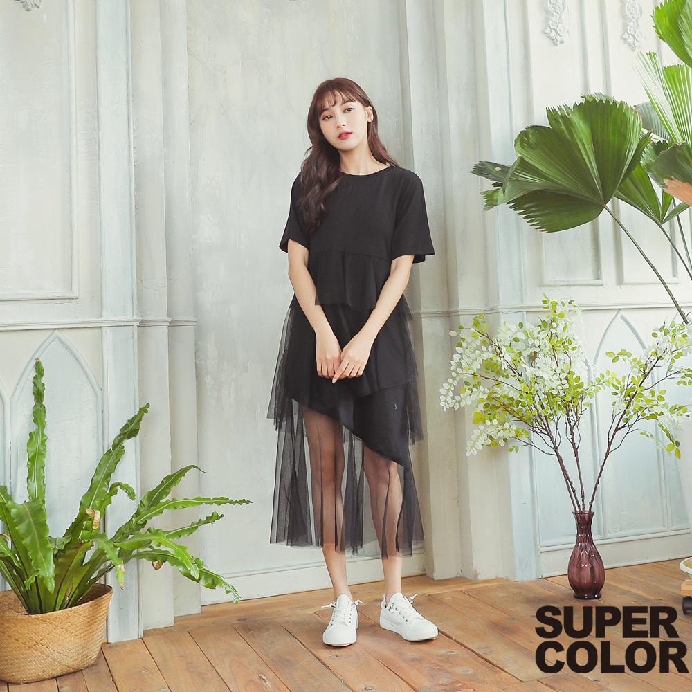 SUPER COLOR甜心女孩拼接透膚網紗裙洋裝(時尚黑)