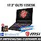 msi微星 GL75 10SCSK-048TW 17.3吋電競筆電(i7-10875H/16G/256G+1T/GTX1650Ti-4G/WIN10-16G特仕版) product thumbnail 1