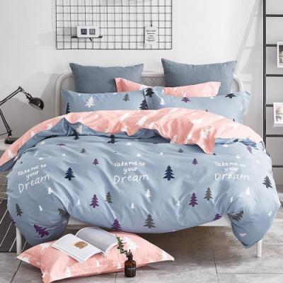 (限時下殺) AniaCasa 100%精梳純棉鋪棉兩用被床包組 雙/大均一價