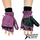 PolarStar 防風翻蓋兩用手套『紅紫』P18608
