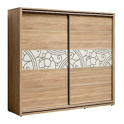 文創集 藍柏頓7.1尺衣櫃(吊桿+二抽屜+拉合層架)-212.4x60.3x197cm免組