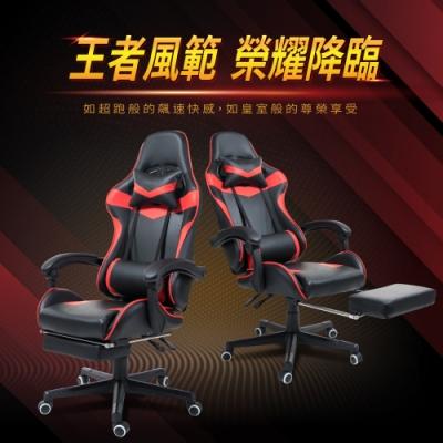 [時時樂限定] IDEA 全新升級尊爵版PU皮革電競賽車椅-紅色