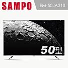 SAMPO聲寶 4K UHD Smart 50LED液晶顯示器 EM-50JA210