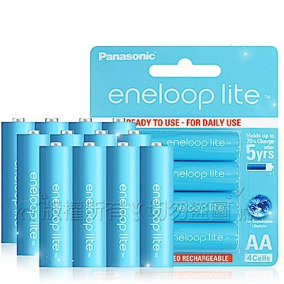 藍鑽輕量版 Panasonic eneloop lite 低自放3號充電電池(12顆入)
