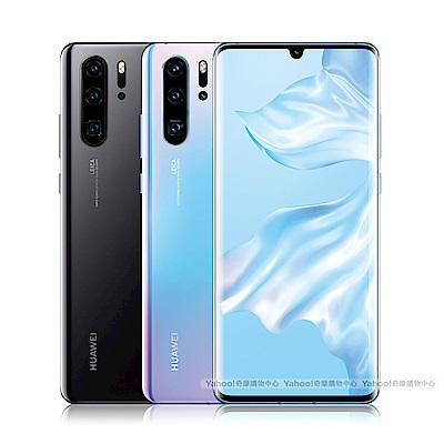 HUAWEI P30 Pro (8G/256G) 智慧手機