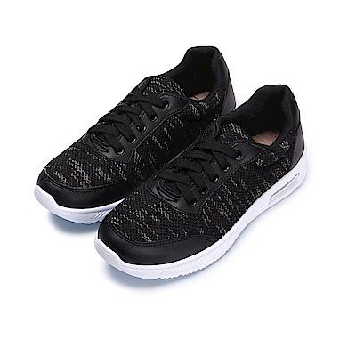 BuyGlasses 活力跳色氣墊慢跑鞋-黑