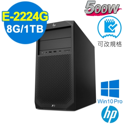 HP Z2 G4 Tower E-2224G/8G/1TB/W10P