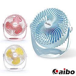 aibo AB195 桌面/懸掛 USB充電360度轉向7吋風扇(可調