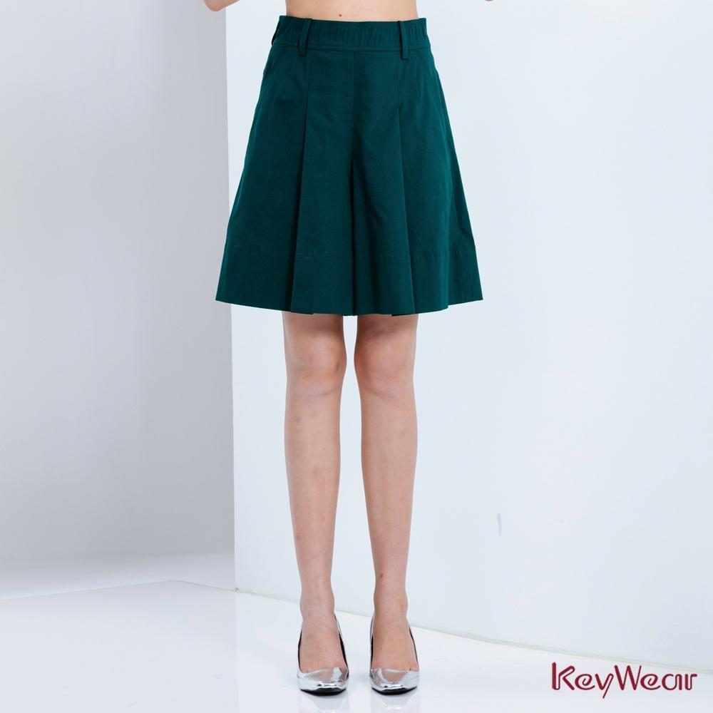 KeyWear奇威名品    時尚褶飾超彈五分褲裙-綠色