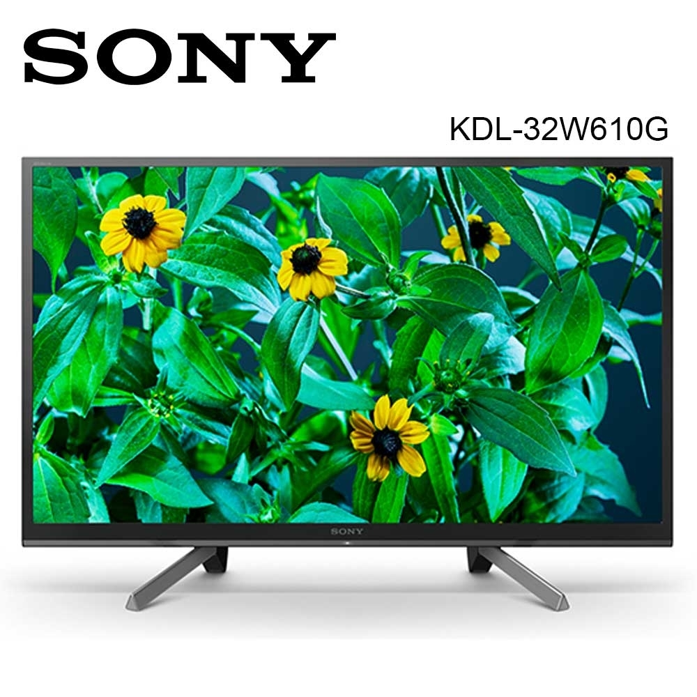 SONY索尼 32吋 連網液晶電視 KDL-32W610G