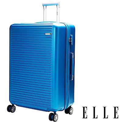 福利品 ELLE 裸鑽刻紋系列-28吋經典橫條紋ABS霧面防刮旅行箱-海藍色