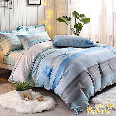 Betrise沐上清風  雙人-環保印染抗菌天絲三件式枕套床包組