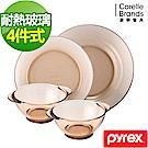 (送1入保鮮盒)美國康寧Pyrex 透明耐熱玻璃餐盤4件組(401)