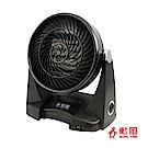 勳風 PTC陶瓷電暖循環扇 HF-7002HS