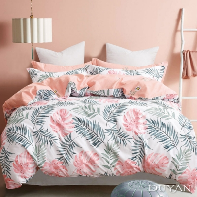 DUYAN竹漾 100%精梳純棉 單人三件式舖棉兩用被床包組-粉黛未央 台灣製