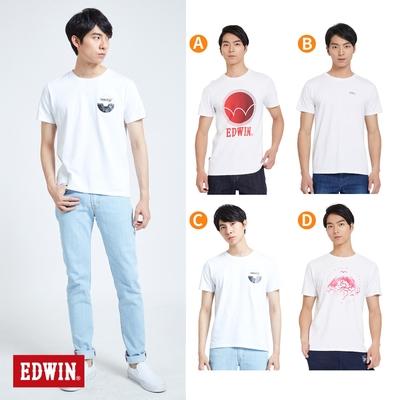 [時時樂限定] EDWIN×江戶勝 聯合品牌LOGO短袖T恤(男款)-4款