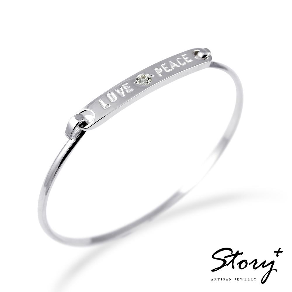 STORY故事銀飾-手工客製化精品-手環Beauty款(10字內)