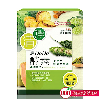 UDR清DoDo酵素x1盒(30包/盒)+隨身包x3包 (共33包)