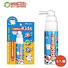 T-SPRAY齒舒沛 兒童含鈣健齒口腔噴霧 - 牛奶 3 瓶組