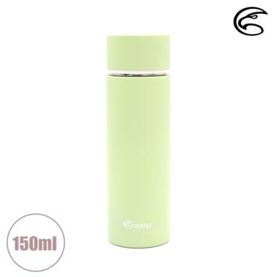 【ADISI】Mini迷你口袋保溫瓶 AS20060-150ml / 粉綠