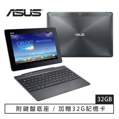 【福利品】ASUS Transformer Pad 10.1吋 WIFI版 變形平板