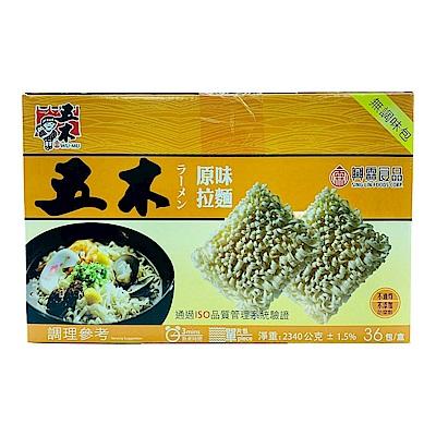 五木 原味拉麵(65gX36入)