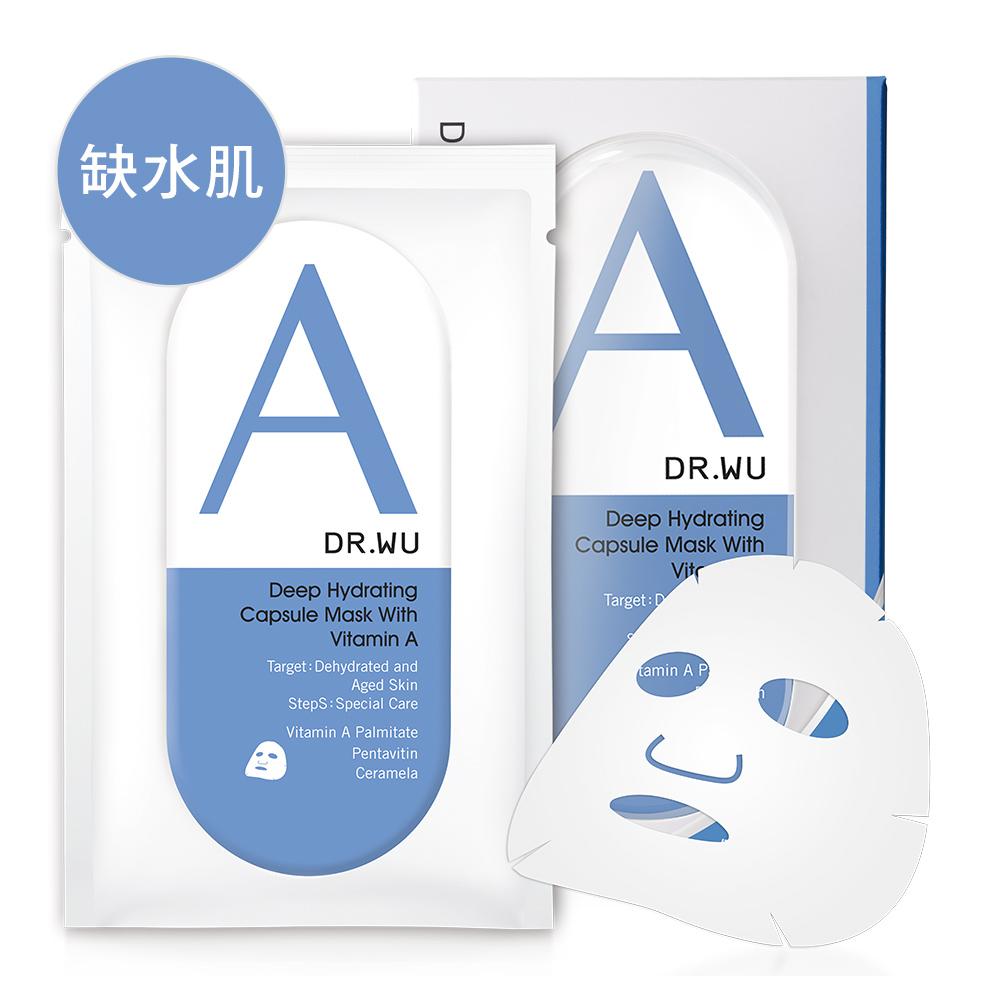 DR.WU 保濕修復膠囊面膜4入-盒損品
