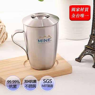 MINE唐榮抗菌不銹鋼單層單柄杯