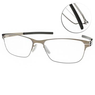 ic!berlin眼鏡 薄鋼 俐落型男款/銅 #PEGGY L SHINY BRONZE