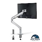 Polaris P01-DS 氣壓臂 單螢幕架 , 鋁合金 夾穿桌二用 (銀白色)
