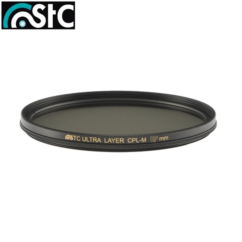 台灣STC低色偏多層奈米AS鍍膜MC-CPL偏光鏡46mm SHV CIR-PL防污抗刮抗靜電