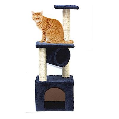 寵愛有家-寵物貓咪玩具貓跳台(貓跳台)