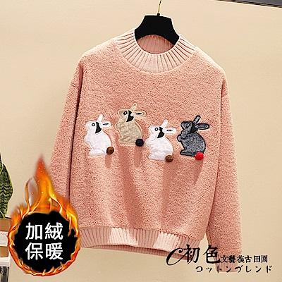 加絨加厚兔子刺繡上衣-共3色(M-XL可選)   初色