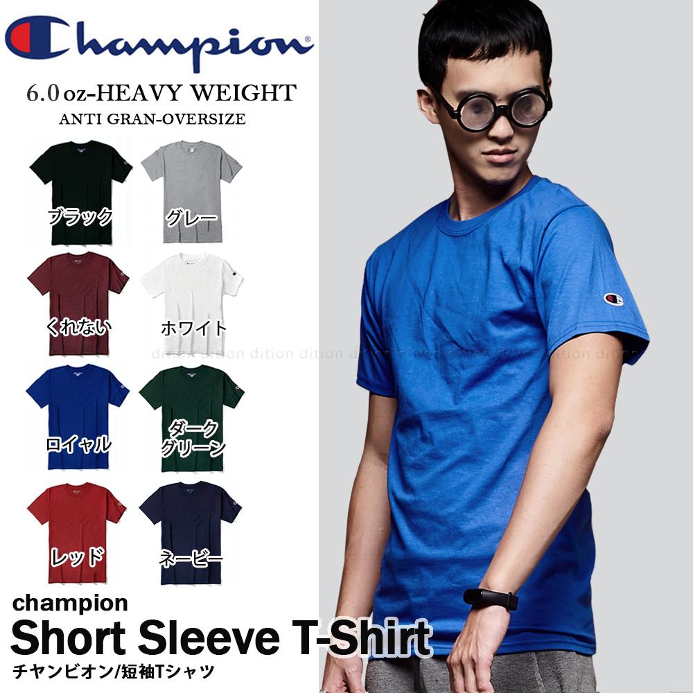 CHAMPION BASIC TEE T425冠軍美規純棉小標 寶藍色