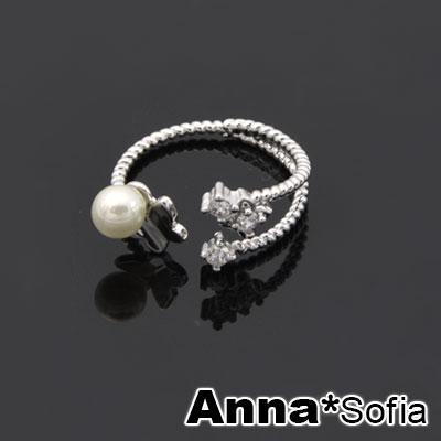 AnnaSofia 韓國蝴蝶珍珠款 開口戒指(銀系)