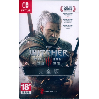 巫師 3:狂獵 完整版 THE WITCHER III WILD HUNT COMPLETE EDITION - NS Switch 中英文亞版